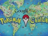 גרסת הפוקימון של גוגל מפות \ מתוך: צילום מסך יוטיוב