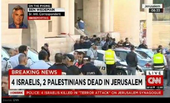 סי אן אן: 4 ישראלים ושני פלסטינים נהרגו בירושלים / צילום מסך CNN