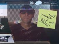סרטון מציאות מדומה של Cast AR / מתוך: צילום מסך יוטיוב