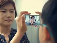 אפליקציית look at me של סמסונג / מתוך: צילום מסך יוטיוב