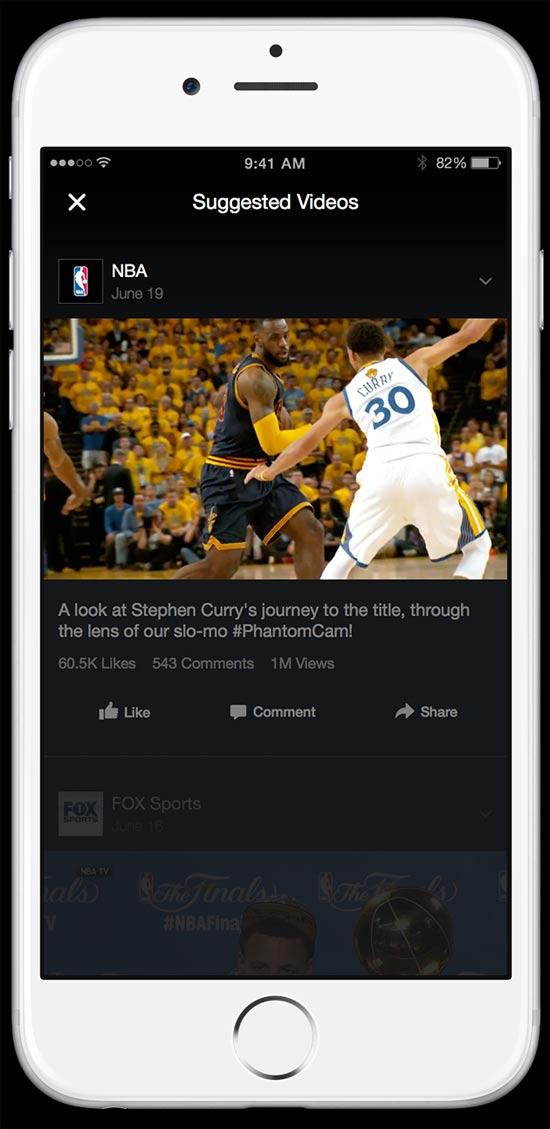 פייסבוק / צילום: מסך