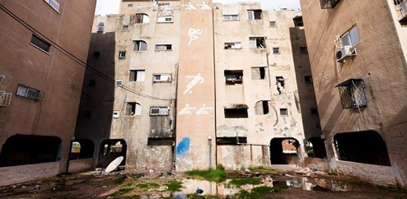 שכונת רמת אשכול בלוד / צילום מסך
