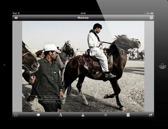 אפליקציית marksta לאייפון / מתוך: צילום מסך אפסטור
