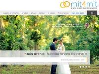 מתחתנים על מתחתנים / צילום מסך מתוך האתר