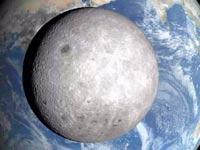 """הצד הרחוק של הירח / מתוך: נאס""""א"""