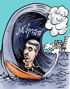 ראש עיריית בת ים לשעבר יחסית יצא בזול. צייר: גיל ג'יבלי