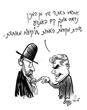 מועצת גדולי התורה אישרה את קידומו של ליצמן לשר. צייר: גיל ג'יבלי