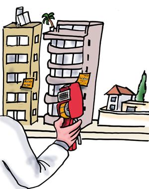 """מחירי הדירות מתחילים לרדת. אלי ציפורי בגלובסופ""""ש"""