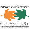 לוגו של משרד להגנת הסביבה