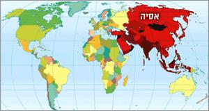 חדש! מפת ההזדמנויות העסקיות בעולם של גלובס
