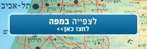 """מפת תמ""""א 38 של ישראל"""