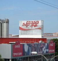 מפעל קוקה קולה/ צלם: איל יצהר
