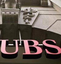 יו.בי.אס UBS בנק / צילום: רויטרס