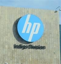 בניין HP ברחובות / צילום: איל יצהר, גלובס