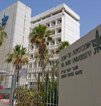 אוניברסיטת תל אביב/  צילום: Shutterstock   א.ס.א.פ קרייטיב