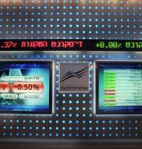"""הבורסה לני""""ע בת""""א. / צילום: תמר מצפי"""