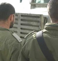 קצינים/ צילום: דובר צהל
