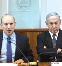 נתניהו ובנט. ראש הממשלה הורה להדגיש את שיתוף הפעולה של ימינה עם יש עתיד  / צילום: Abir Sultan/Pool, רויטרס