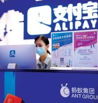 עמדה של עליפיי בשנחאי. מתווכת בין לקוחות למוסדות פיננסיים / צילום: Aly Song, רויטרס