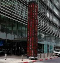 הבורסה בתל אביב / צילום: טלי בוגדנובסקי , גלובס