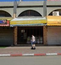 עסקים סגורים בתקופת משבר הקורונה / צילום: איל יצהר, גלובס