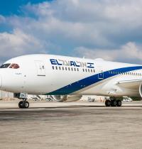 """מטוס של אל על / צילום: יח""""צ"""
