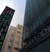 בניין הבורסה לניירות ערך בתל אביב / צילום: Baz Ratner , רויטרס