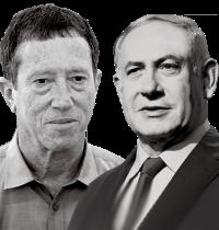 בנימין נתניהו, הליכוד, אבי שמחון, ראש המועצה  / צילום: שלומי יוסף, איל יצהר, גלובס