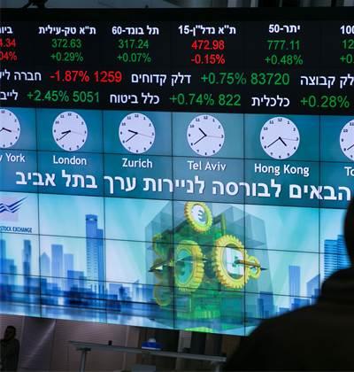 הבורסה בתל אביב / צילום: רויטרס