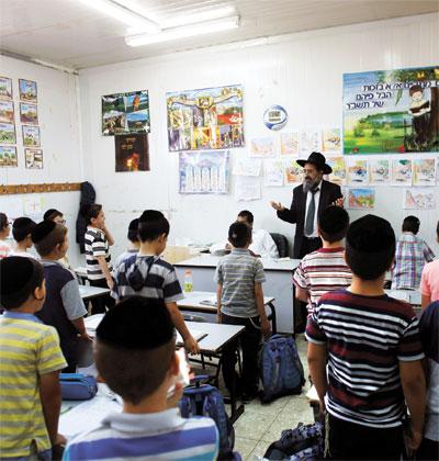 ילדים חרדים בחינוך ממלכתי / צילום: רויטרס Nir Elias