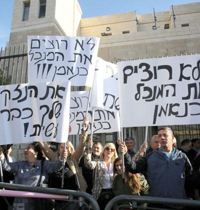 עובדי קו אופ מפגינים היום מחוץ לבית המשפט. / צילום: יוסי זמיר