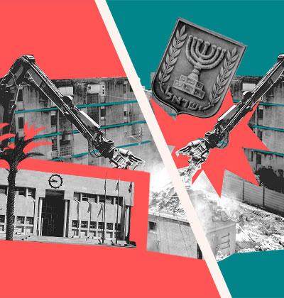 """מה ההבדל בין פינוי בינוי לתמ""""א 38 במסלול הריסה ובנייה (תמ""""א 38/2) / עיצוב: טלי בוגדנובסקי, צילום: תמר מצפי, shutterstock, יח""""צ"""