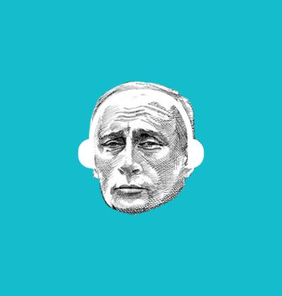 ולדימיר פוטין, פודקאסט לשבת / איור: גיל ג'יבלי, גלובס