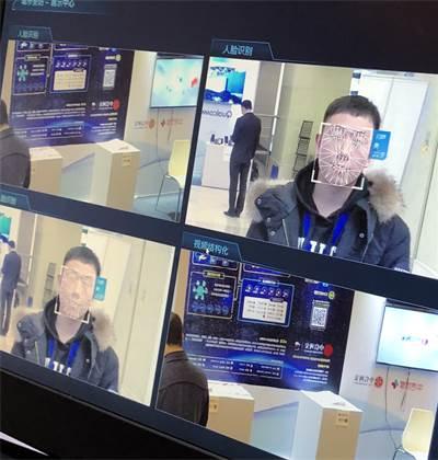 תוכנת זיהוי הפנים של מגווי / צילום: רויטרס