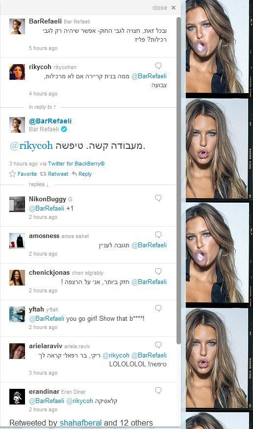 bar refaeli tweet