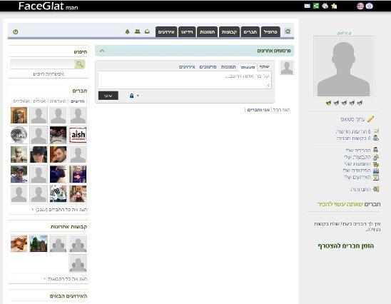 faceglat_profile