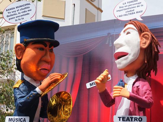 תיאטרון בובות סאטירי / צילום: שאטרסטוק