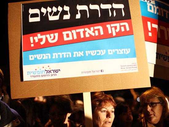 הפגנה נגד הדרת נשים / צילום: קובי גדעון, מרים אלסטר, לעמ