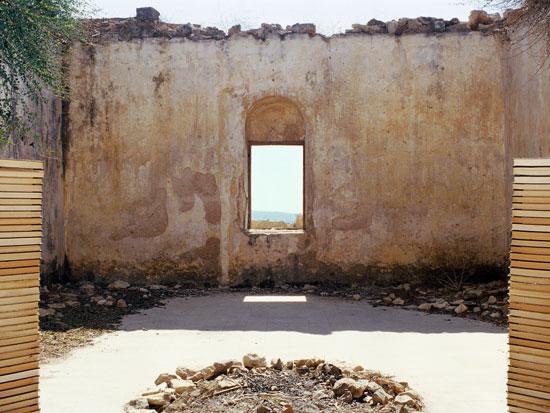 פסי גירש - ללא כותרת / צילום: אוסף האומנות של הכנסת