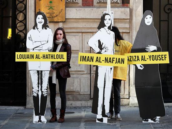 מפגינות מול שגרירות ערב הסעודית בפריז קוראות לשחרורה של אל-הד'לול / צילום: רויטרס