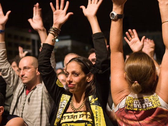 מחאת האוהלים בישראל 2011 / צילום: שלומי יוסף