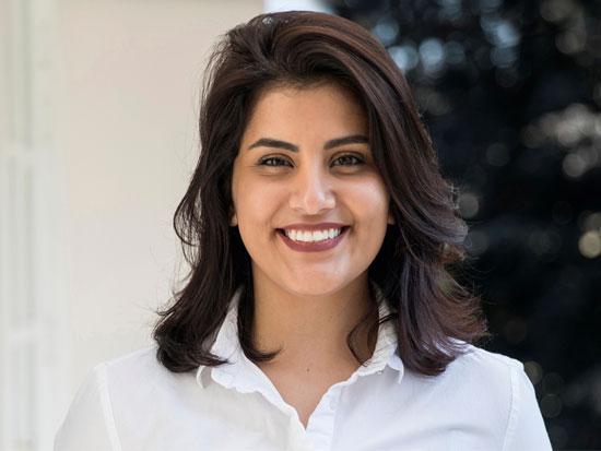 לוג'יין אל-הד'לול