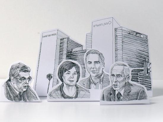 מימין לשמאל: פרופ' סטנלי פישר, דוד אבנר, דליה לב, דוד חשין / איורים: גיל ג'יבלי