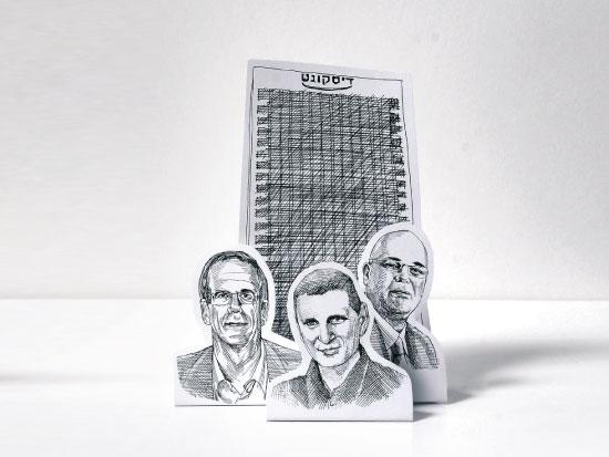 מימין לשמאל: דודו זקן, ירום אריאב, דני ימין / איורים: גיל ג'יבלי