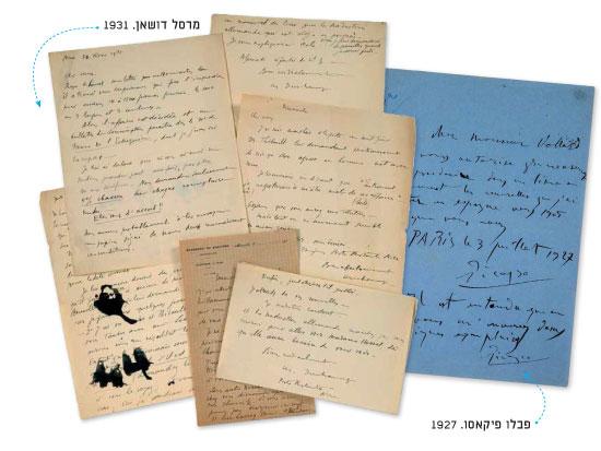 פאבלו פיקאסו ומרסל דושאן / מתוך קטלוג המכירות הפומביות של Les Collections ARISTOPHIL