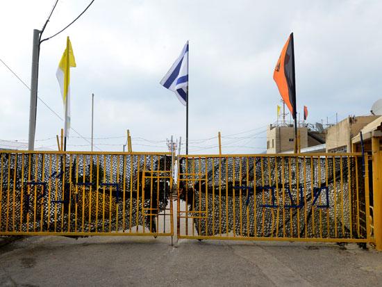 גבול ישראל־לבנון בראש הנקרה / צילום: איל יצהר