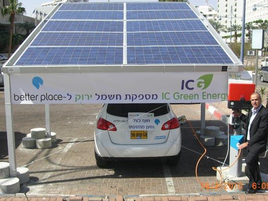 הטענת הרכב החשמלי של בטר פלייס באמצעות אנרגיה סולארית צלם: יחצ / צלם: יחצ