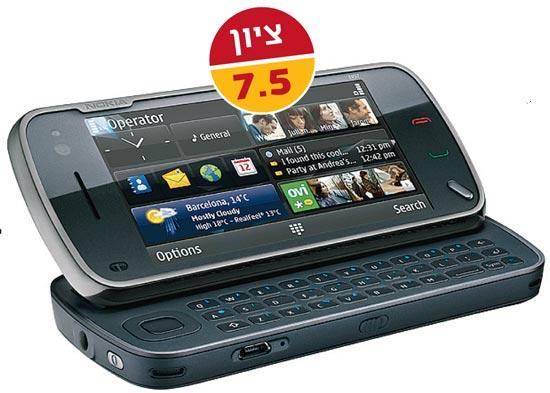 נוקיה N97: