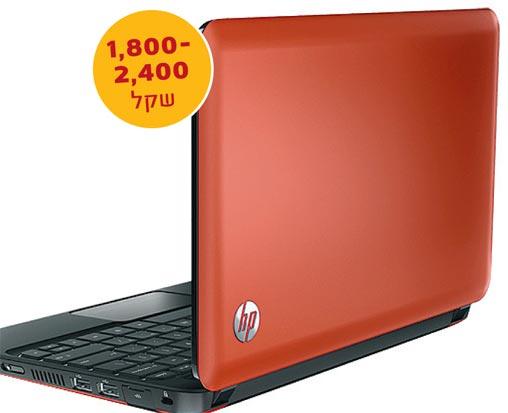 HP Mini 210-1010ej
