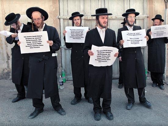 יפו גבעת אנדרומדה הפגנות חרדים / צלם: צפריר אריוב